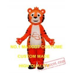 New Tiger Mascot Costume