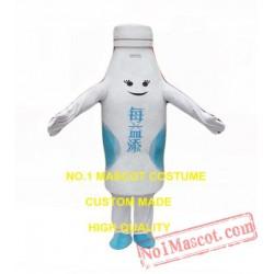 Advertising Pure Fresh Milk Mascot Costume